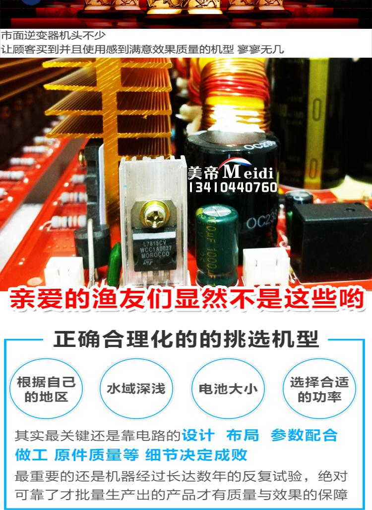 16个200v10000uf超级法拉电容   大功率24v次声波正品深水船用逆变器
