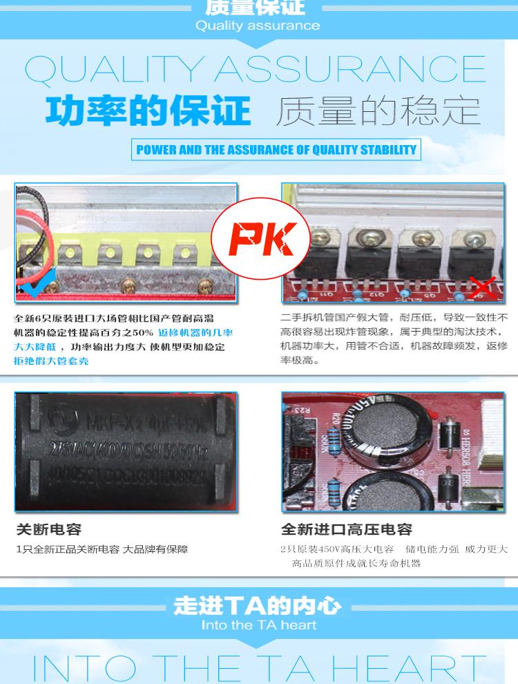 海贼王220v黄鳝电子捕鱼器超声波捕鱼机麻鱼电鱼机价格